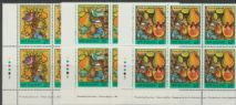 SG 1404-6 Christmas 1986 set of 3 imprint blocks of 6 (NF1/157)